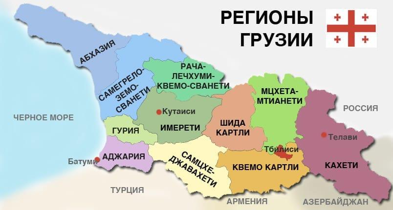 Мини-словарик