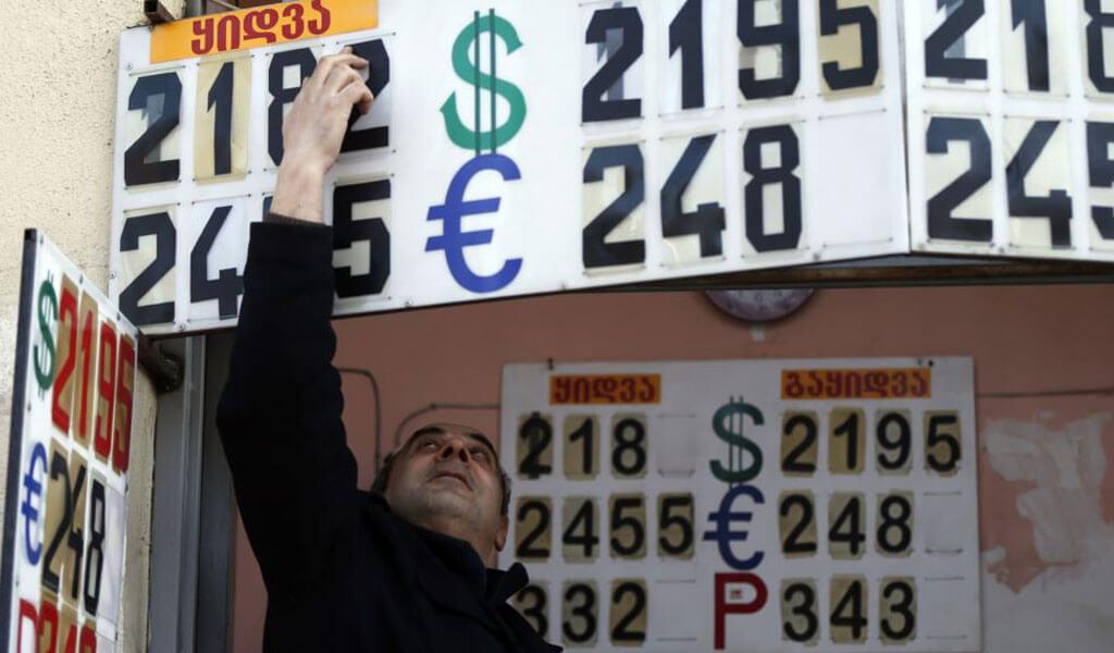 Деньги и курсы валют в Грузии