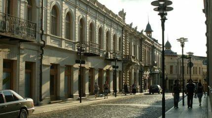 Ulica v Kutaisi mini