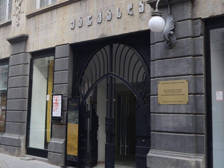 Музей истории Тбилиси имени Иосеба Гришашвили (Карвасла)