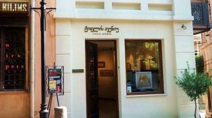 Galereja Tiflis Avenju mini