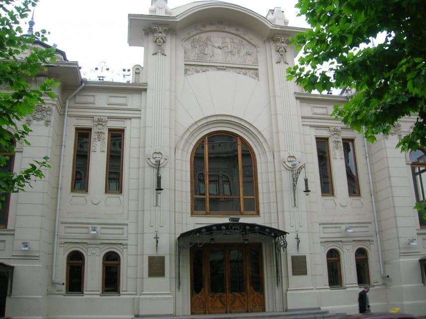 Mardjanishvili Theatre Tbilisi