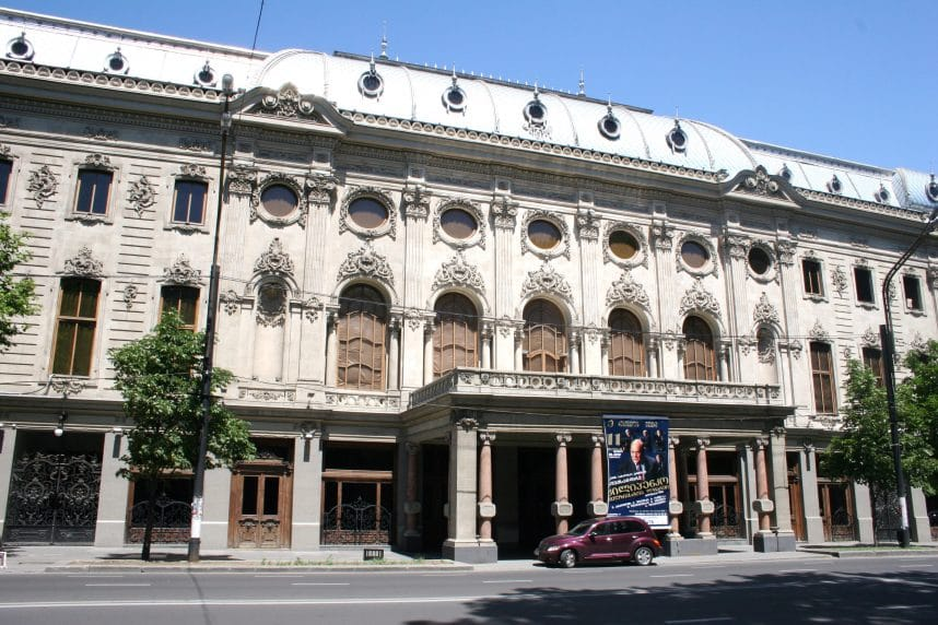 Rustaveli Theatre Facade front Tbilisi