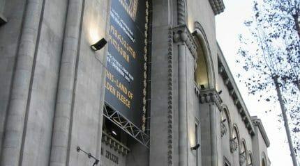 Rustaveli museum