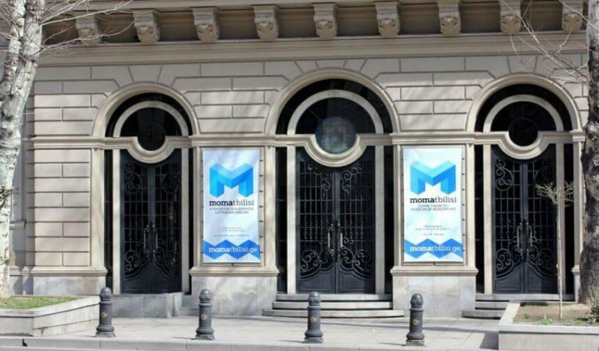 Тбилисская галерея современного искусства