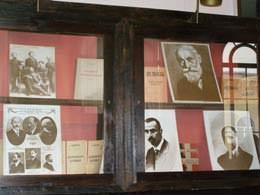 Музей грузинской эмиграции в Тбилиси