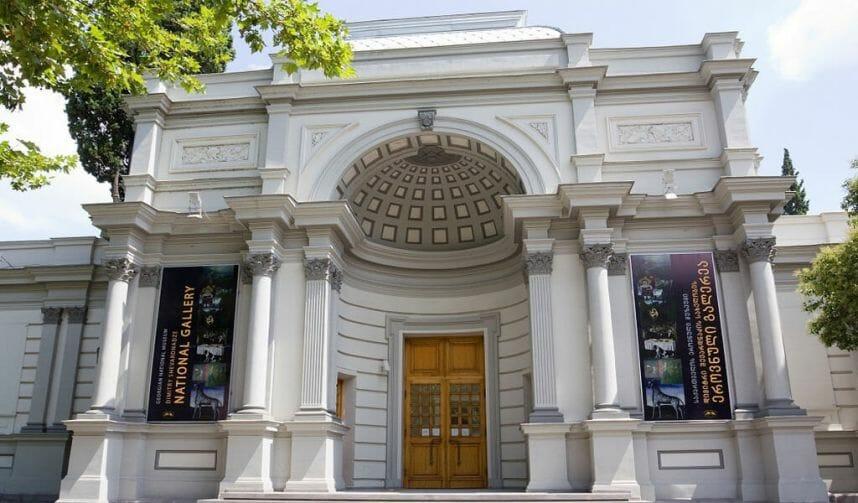 Национальная галерея Грузии