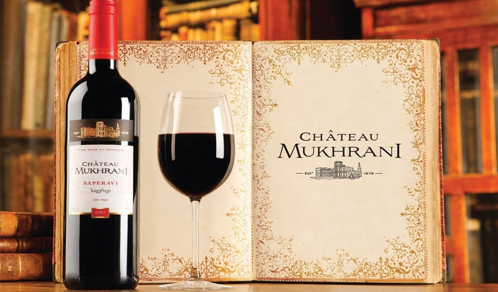 Шато Мухрани - компания по производству вина с полуторавековой историей