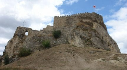 Suramskaya Krepost Citadel mini