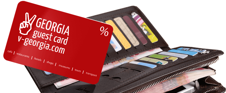 GuestCard slide