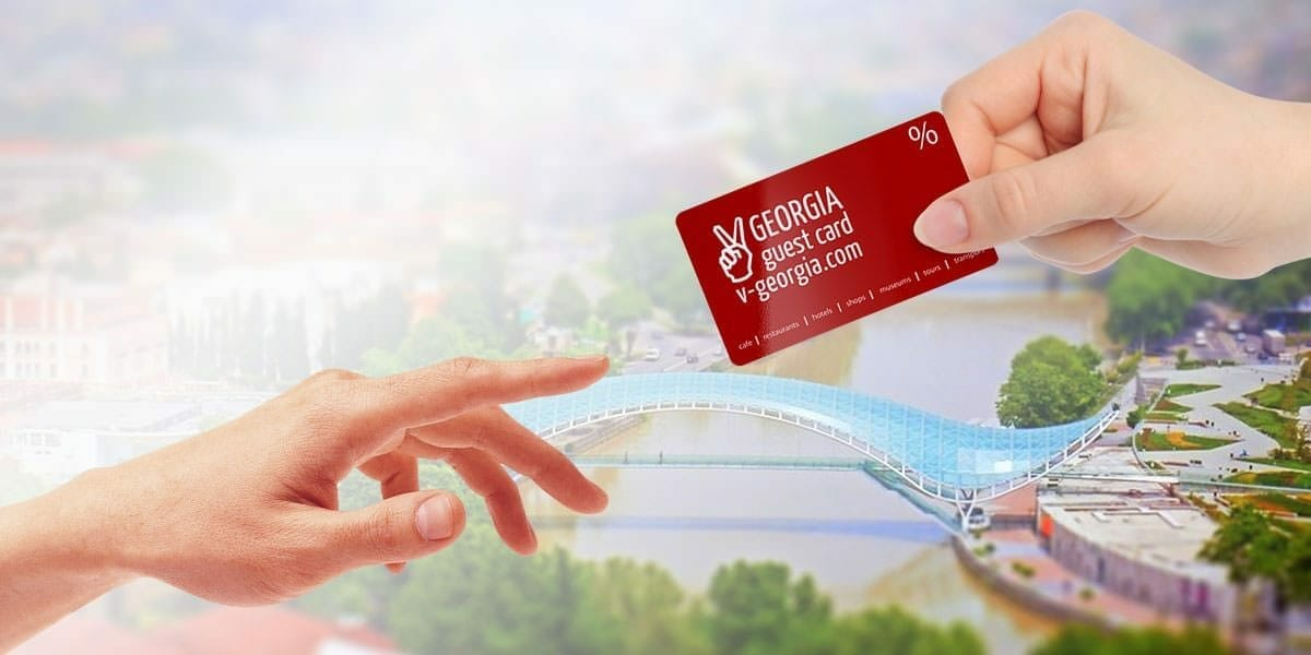 Кому и зачем нужна карточка Georgia Guest Card