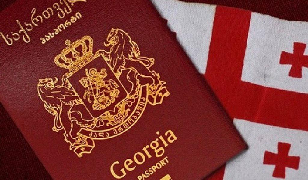 Как переехать в Грузию на ПМЖ для иностранцев: как получить вид на жительство