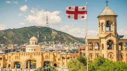 Авлабар район Тбилиси