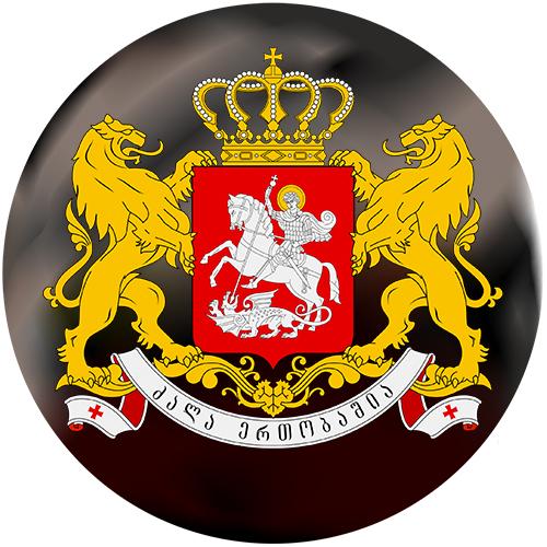 Гиоргоба - День святого Георгия