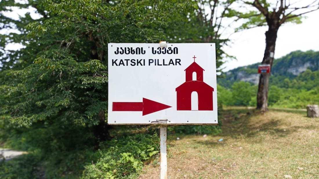 CNN: столп Кацхи – удивительный храм, приближающий к Богу